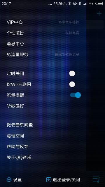 手机qq音乐删除歌曲怎么恢复?手机qq音乐恢复删除歌曲的方法