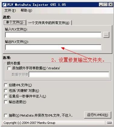 我想把腾讯视频qlv格式的文件转换成mp4文件格式要用哪个软件比较好用