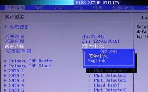 惠普mt3335电脑bios怎么设置中文图片