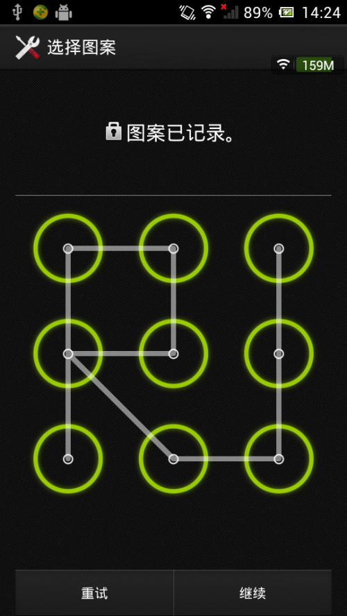 九宫格锁屏_请设计几个九宫格解锁图案 数码