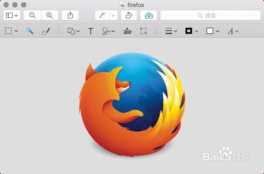 mac 上怎么修改文件夹的图标