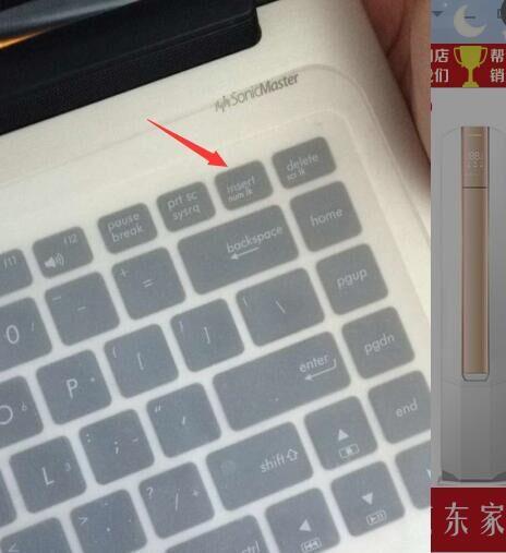(基本都在键盘的左下角,靠左的第二或者第三个按钮)