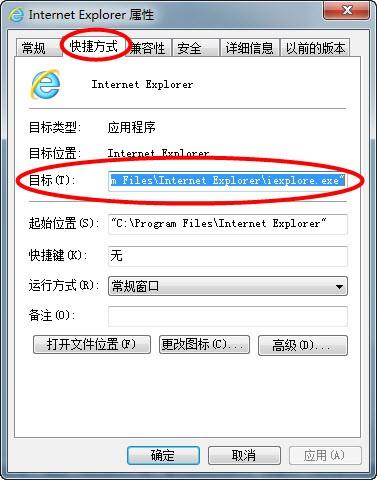 IE主页锁定百度后,重启浏览器,仍然是hao123为主页