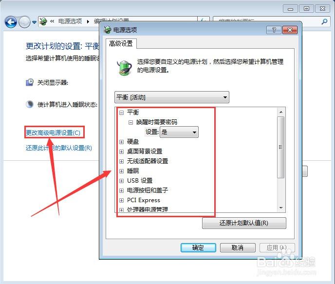 怎么设置屏幕密码?就是怎样设置电脑桌面密码,离开一会老有人动电脑。我要电脑自动锁