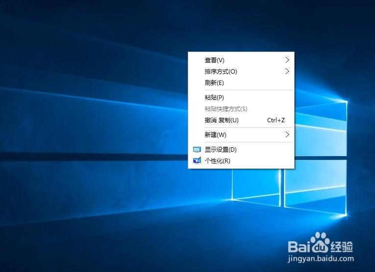 windows10桌面上的圖標我什么有虛線呢?怎么才去除呢