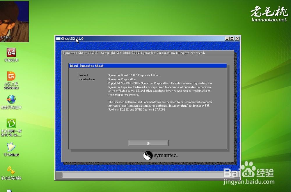 怎么用u盘装系统