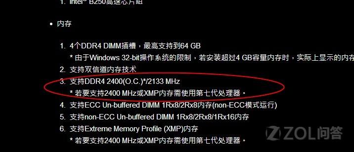 技嘉 B250M-DS3H主板  I5 7500CPU/支持DDR42400-2133内存  ...