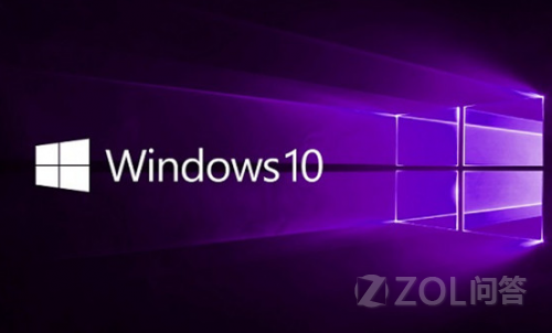 win10微软官方原版iso镜像下载地址图片