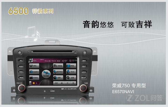 楼主你好,飞歌导航是国内知名品牌,是由广州飞歌汽车音响有限公司自主研发制造。飞歌汽车音响有限公司,专业从事汽车音响、导航系统的研发、制造与销售。公司拥有强大的自主研发队伍和出色的制造能力,依靠先进的音视频及芯片核心技术高速发展为国内车载影音导航行业的主流品牌。  飞歌汽车音响有限公司,以其自主产权的研发技术,以及严格的质量监控系统,获得了《TS16949技术规范》的认证,意味着取得了全球知名整车厂商的认可,显示了飞歌品牌的技术实力。  飞歌导航坚持以产业的未来知道企业的长远发展,秉承精品化、高端化、差异化