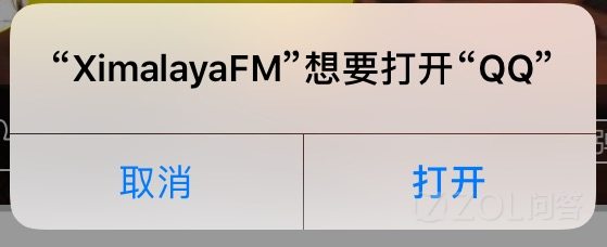 美版iPhone 6s (全网通),为什么地区和语言设置都改为中国后,经常会看...