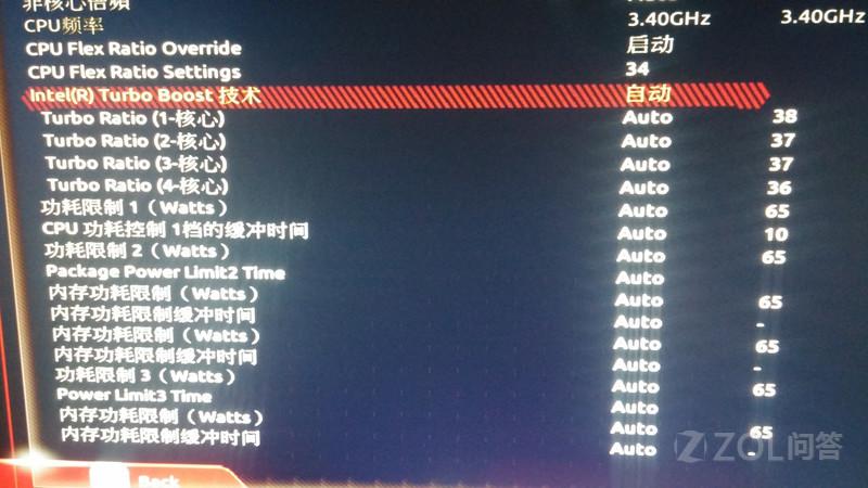 帮新买i5 7500盒装CPU,主板是新买的技嘉的B250 HD3P,主板开启了睿频,用CPU-Z测,倍频只到34,为什么呢?我的倍频是8-34,朋友同样的CPU,主板还是技嘉B250M的,倍频是8-38,这是为什么呢?另外在网上看了一下,说要调到高功率模式,我调了,不过也没用!求大神们解答啊! >[图片][图片][图片]帮新买i5 7500盒装CPU,主板是新买的技嘉的B250 HD3P,主板开启了睿频,用CPU-Z测,倍频只到34,为什么呢?我的倍频